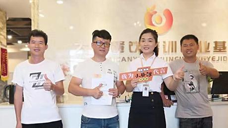 """云南普洱肖总签约""""小屉鲜""""旗舰店!"""