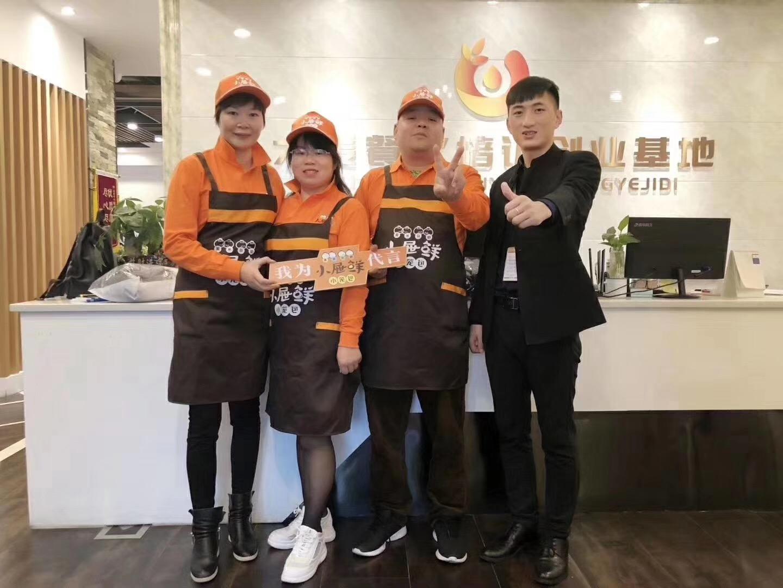 恭喜长沙张总和郭总签约小屉鲜旗舰店!