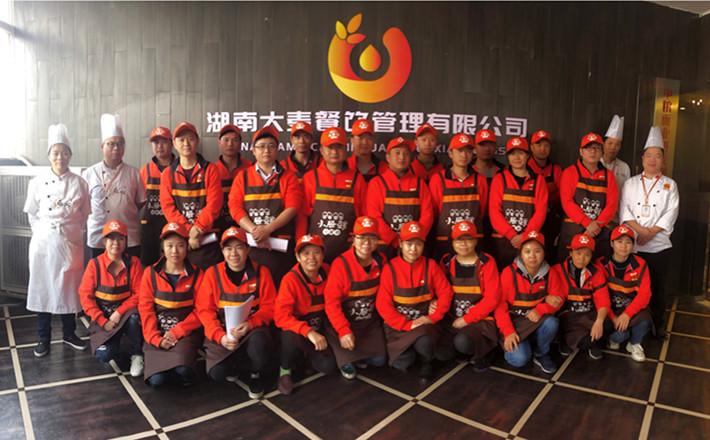 <a href=http://www.xiaotixian.com target=_blank class=infotextkey>小屉鲜</a>1104期学员
