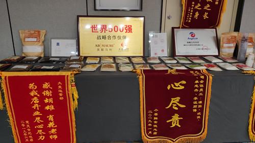 长沙包子铺加盟健康首选<a href=http://www.xiaotixian.com target=_blank class=infotextkey>小屉鲜</a>®黑米杂粮小笼包