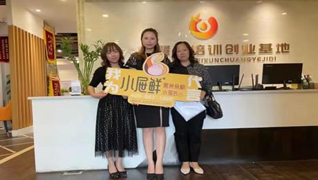 恭喜浏阳钟总、王总母女成功签约小屉鲜®旗舰店