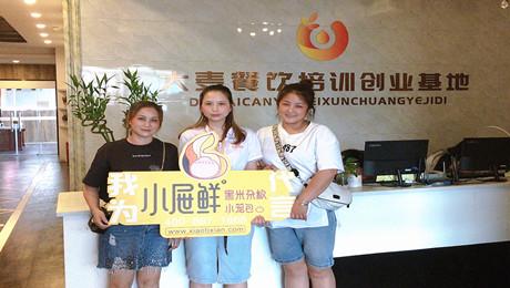 恭喜来自芙蓉镇的张总签约小屉鲜®黑米杂粮小笼包旗舰店