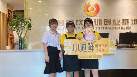 恭喜来自江西丰城的于总、陈总喜提小屉鲜®旗舰店